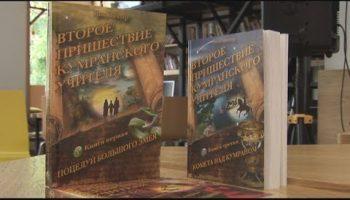 Писатель Яков Шехтер о чудесах